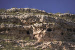 Camp Verde Cliff Dwellings